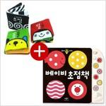 [애플비] 신생아 초점 세트 (전4종) -베이비초점책,헝겊초점