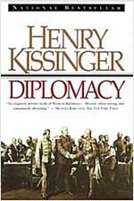 [중고] Diplomacy (Paperback)