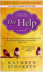 [중고] The Help (Perfect Paperback)