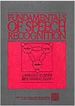 Fundamentals of Speech Recognition (Paperback)