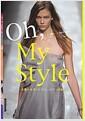 [중고] Oh My Style