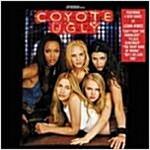 [중고] Coyote Ugly
