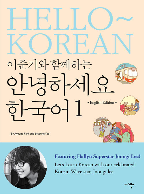 Understand in order to Read Korean within Three months Seconds Along with A person's Free Step-by-Step Defraud Published
