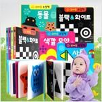 꼬마손 병풍 초점책 4권세트 (흑백1권,컬러3권)