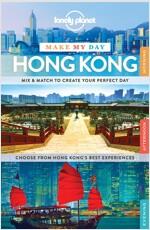 Lonely Planet Make My Day Hong Kong (Travel Guide) (Paperback)