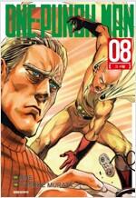 [중고] 원펀맨 One Punch Man 8