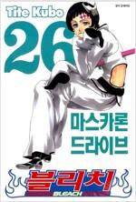 [중고] 블리치 26