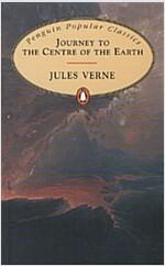 [중고] Journey to the Centre of the Earth (mass market paperback)