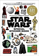 STAR WARS SPECIAL STICKER BOOK (バラエティ) (大型本)