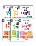 [세트] 미리 보고 개념 잡는 초등 국어 세트 - 전6권