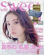 sweet (スウィ-ト) 2016年 02月號 [雜誌] (月刊, 雜誌)