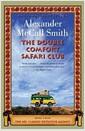 [중고] The Double Comfort Safari Club (Paperback, Reprint)