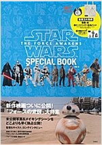 STAR WARS THE FORCE AWAKENS SPECIAL BOOK BB-8 (バラエティ) (大型本)