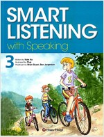 Smart Listening with Speaking 3 (Paperback + Audio CD 2장)
