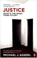 [중고] Justice : What's the Right Thing to Do? (Paperback)