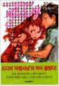 신본격 마법소녀 리스카 2