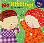 No Hitting! (Paperback)