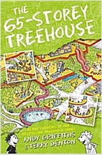 The 65-Storey Treehouse (Paperback, Main Market Ed.)