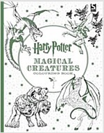 Harry Potter Magical Creatures Colouring Book (Paperback)