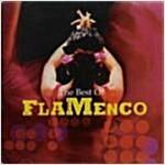 [중고] The Best Of Flamenco