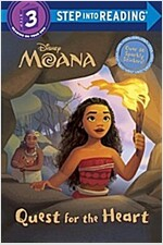Quest for the Heart (Disney Moana) (Paperback)