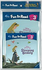 Sleeping Beauty (잠자는 숲속의 공주) (Paperback + CD)