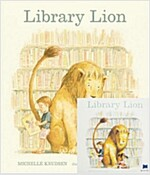 [베오영] Library Lion (Paperback + CD 1장)