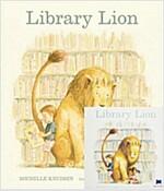 [베오영] Library Lion (Paperback + CD 1장)