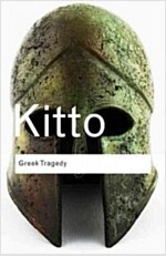 Greek Tragedy (Paperback)