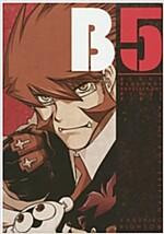 血界戰線 ファンブック B5 アニメDVD同梱版 (コミック)