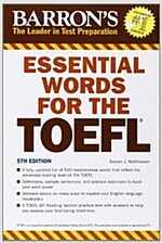 Essential Words for the TOEFL (Paperback, 5, Revised)