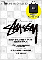 STUSSY 2016 SPRING COLLECTION (e-MOOK 寶島社ブランドムック)(ムック)