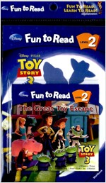 The Great Toy Escape (Paperback + Workbook + Audio CD 1장)