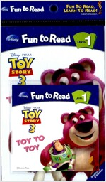 Toy to Toy (Paperback + Workbook + Audio CD 1장)