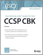 The Official (Isc)2 Guide to the Ccsp Cbk (Hardcover, 2)
