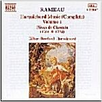 [수입] Rameau : Harpsichord Music Vol. 1