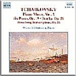 [수입] Tchaikovsky : Piano Music, Vol. 2