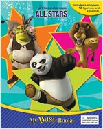 My Busy Books : DreamWorks All-Stars (미니피규어 12개 포함) (Board book)
