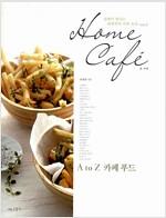 [중고] Home Cafe : A to Z 카페 푸드