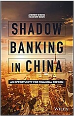 Shadow Banking in China: An Opportunity for Financial Reform (Hardcover)