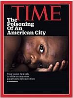 Time (USA) (주간 미국판) 2016년 2월 1일