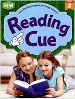 Reading Cue 2 (Book, CD, Workbook, New)