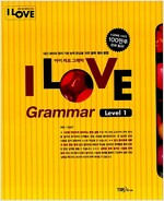 [중고] I Love Grammar Level 1