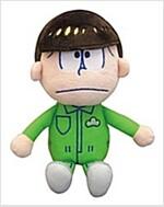 おそ松さん ビ-ンズぬいぐるみ チョロ松 座高 約14cm (おもちゃ&ホビ-)