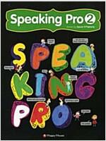 Speaking Pro 2: Student Book + Workbook + Speaking Cards + CD 1장