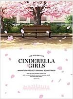 THE IDOLM@STER CINDERELLA GIRLS ANIMATION PROJECT ORIGINAL SOUNDTRACK 豪華特殊デジパック仕樣[CD3枚+BDA1枚 計4枚組] (CD)