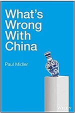 What's Wrong with China (Hardcover)