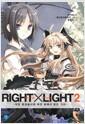 [중고] RIGHT X LIGHT 2