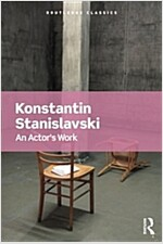 An Actor's Work (Paperback)