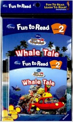 Whale Tale (Paperback + Workbook + Audio CD 1장)